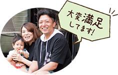 case-n-01.jpg